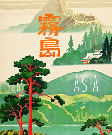 Destinos en ASIA