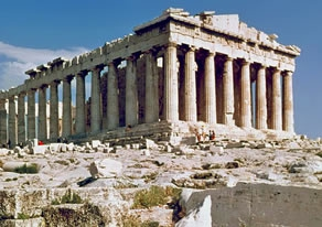 Paquete Grecia